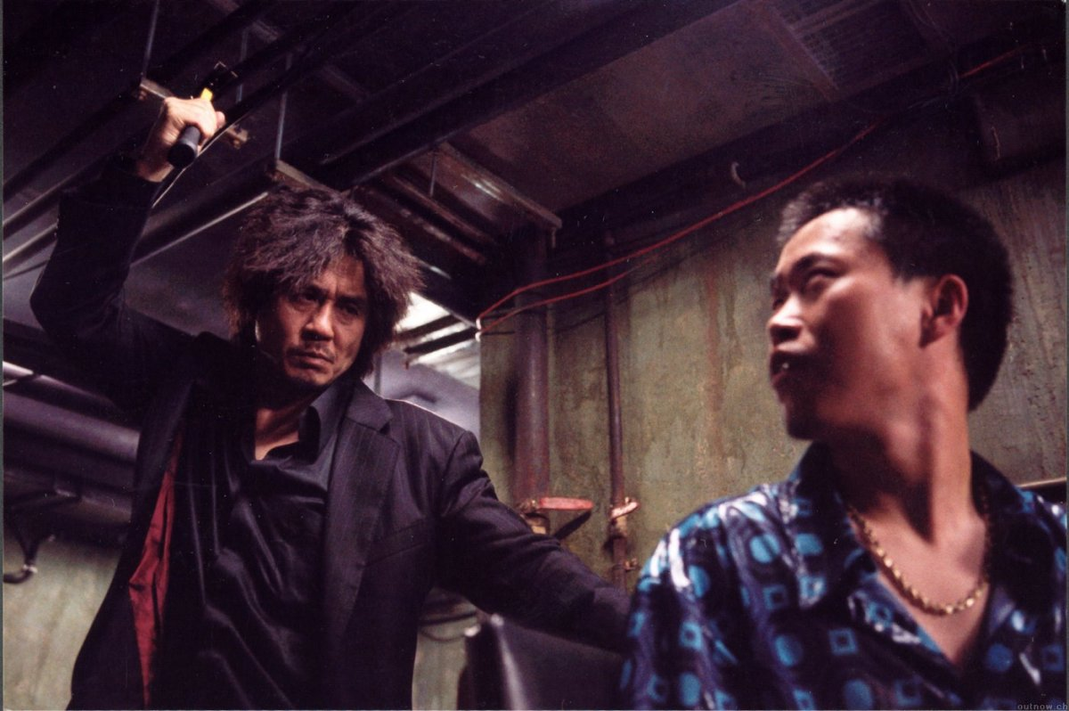 Oldboy (2005) - Review